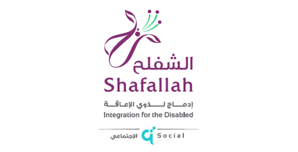 Shafallah Centre for Children with Special Needs