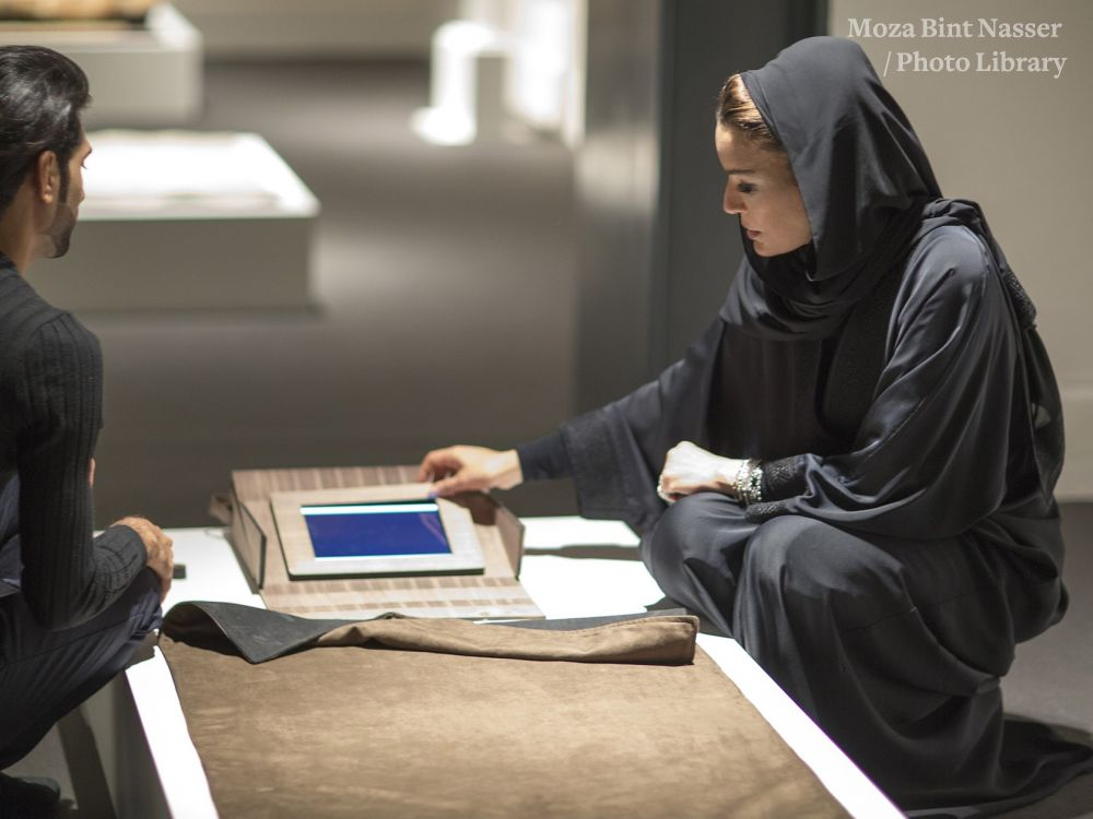 HH Sheikha Moza visits 'Modern Prayer Rug' exhibition at Msheireb Museums