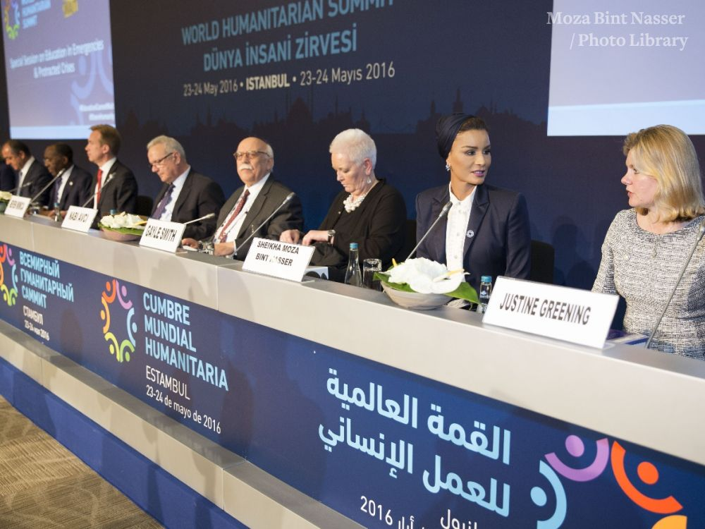 HH Sheikha Moza Participates in special session on education in emergencies