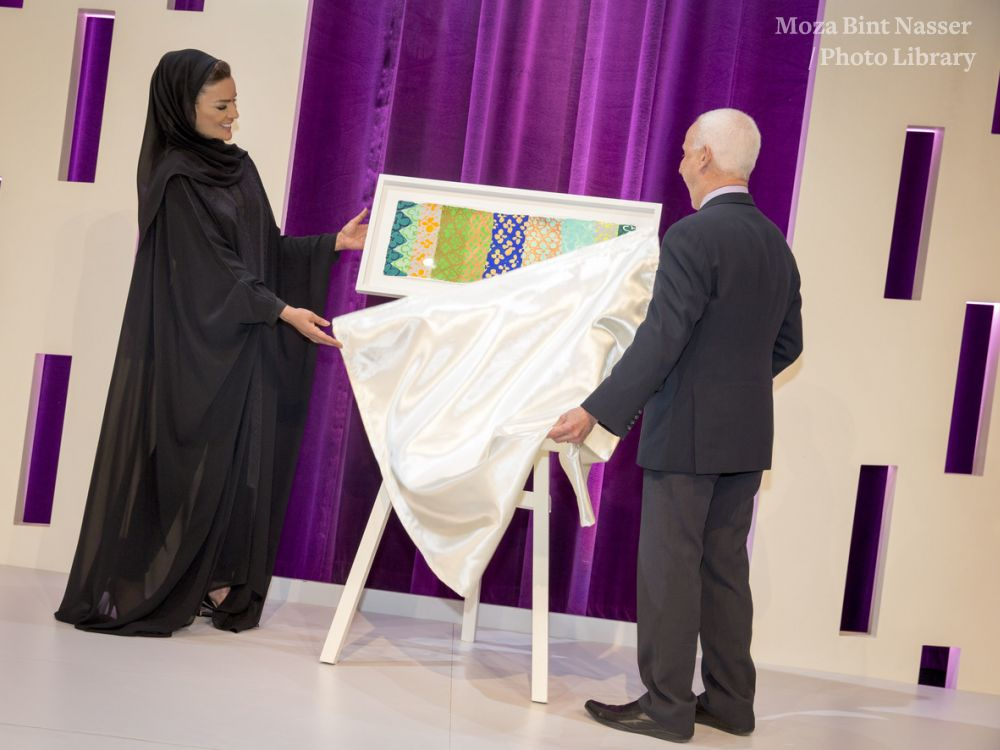 HH Sheikha Moza Inaugurates Northwestern's New Building