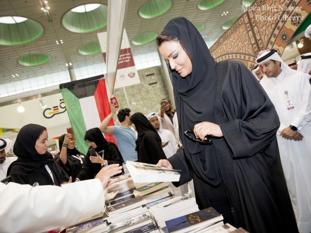 HH visits Doha International Book Fair