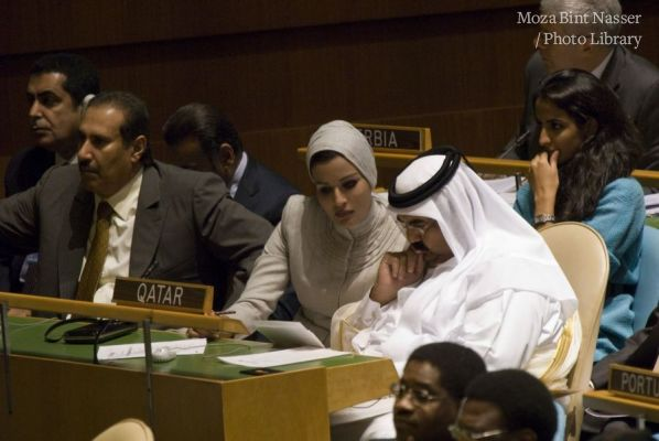 Their Highnesses at the UN headquarter for the General Assembly