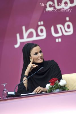 HH Sheikha Moza at the closing session of Arab scientists meeting