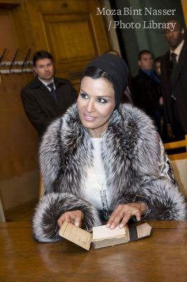 أصحاب السمو في زيارة رسمية الى بلغاريا