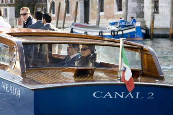 Arrival of Their Highnesses to Venice