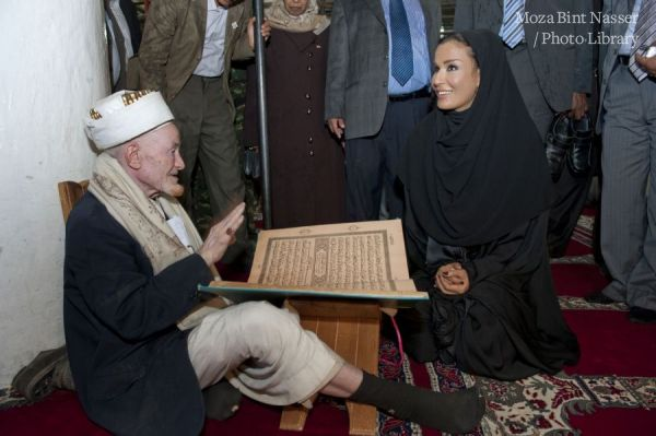 HH Sheikha Moza Visits Old City of Sana'a