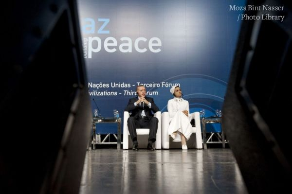 HH Sheikha Moza Addresses the Opening Session of the 3rd AOC Forum