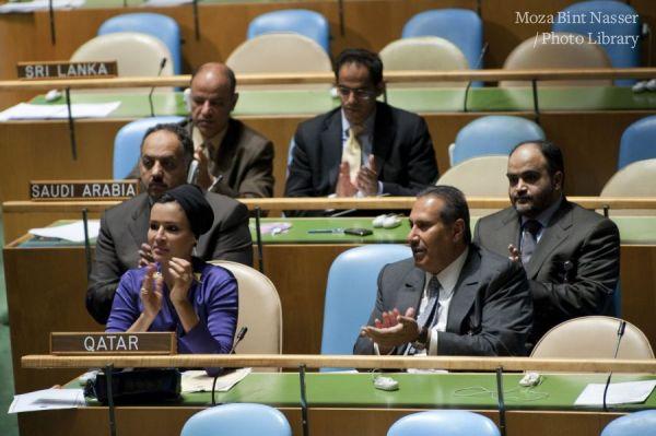 HH attends the UN opening of the Millennium Development Goal Summit