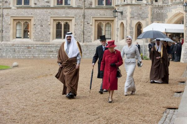 Official Welcoming Ceremony by the Queen and the Duke of Edinburgh for Their Highnesses
