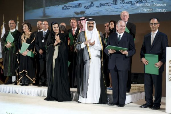 Their Highnesses attend Aga Khan Award for Architecture