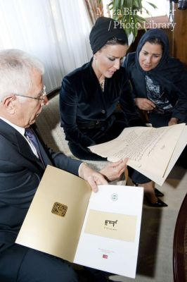 HH Sheikha Moza visits the Ottoman Archives in Istanbul