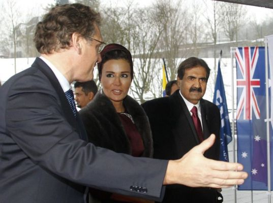 Their Highnesses arriving at FIFA World Cup bid presentation in Zurich