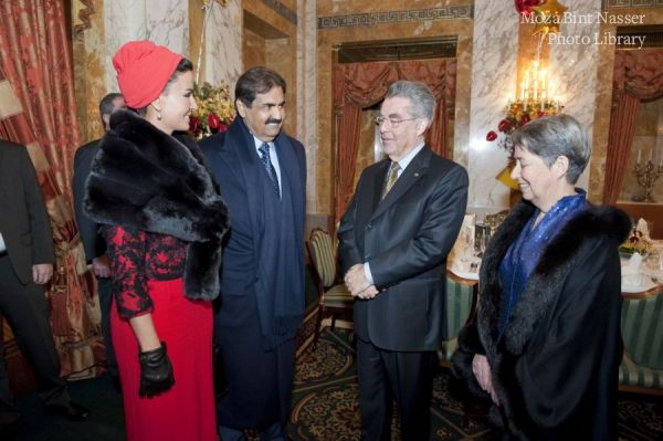 TH attend the traditional New Year's concert at the Golden Hall of Vienna
