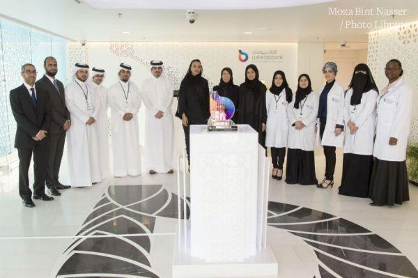 HH Sheikha Moza opens Qatar Biobank