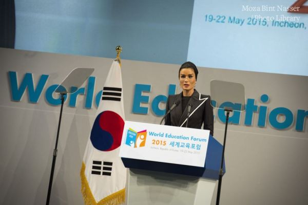 HH Sheikha Moza speaks at the World Education Forum 2015
