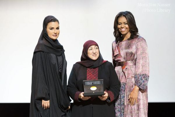 HH Sheikha Moza at WISE 2015