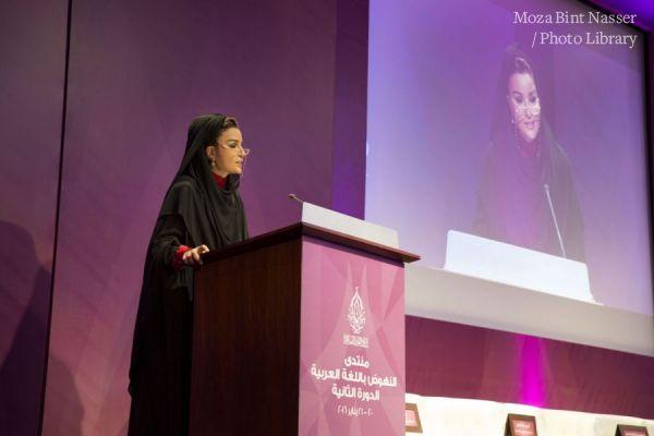 HH Sheikha Moza at Arabic Language Forum