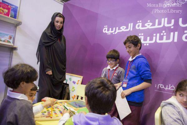 صاحبة السمو الشيخة موزا تفتح المنتدى الثاني للنهوض بالللغة العربية