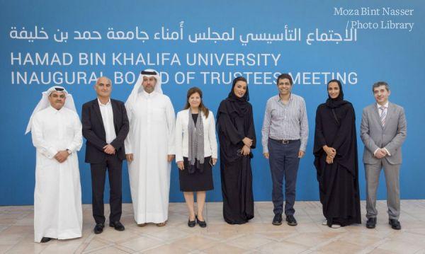 HH Sheikha Moza at the inaugural meeting of the Board of Trustees of Hamad bin Khalifa University