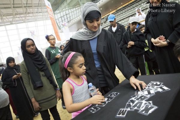 HH Sheikha Moza attends National Sports Day activities at QF