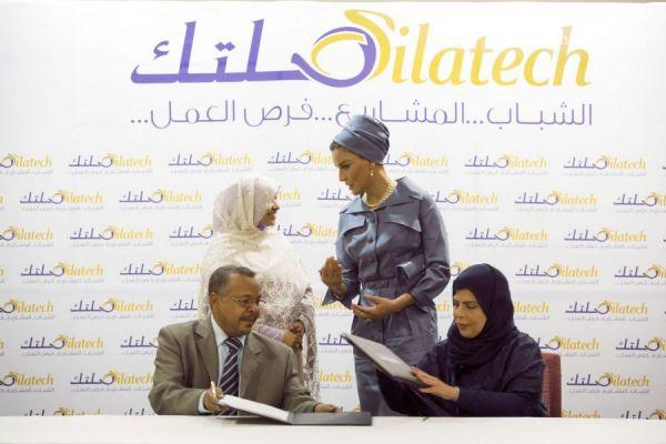 صاحبة السمو الشيخة موزا تشهد توقيع اتفاقيات صلتك في الخرطوم
