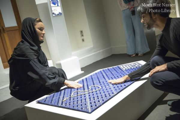 HH Sheikha Moza visit to'Modern Prayer Rug' exhibition at Msheireb Museums