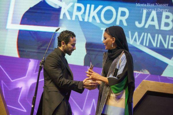 HH Sheikha Moza participates at Inaugural prize ceremony for Fashion Trust Arabia