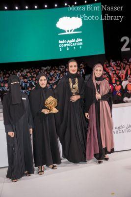 صاحب السمو أمير البلاد المفدى يشهد حفل تكريم مؤسسة قطر ٢٠١٩