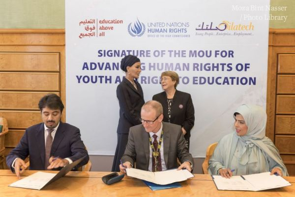 HH Sheikha Moza witnesses MoU signing with Office of United Nations High Commissioner for Human Rights