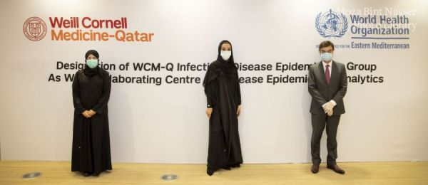 HH Sheikha Moza attends inauguration of WHO Collaborating Center in WCM-Q