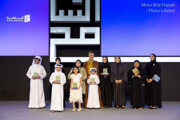 HH Sheikha Moza awards Akhlaquna winners