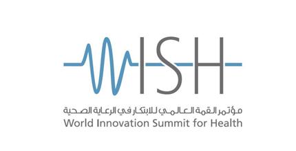 لمؤتمر القمة العالمي للابتكار في الرعاية الصحية